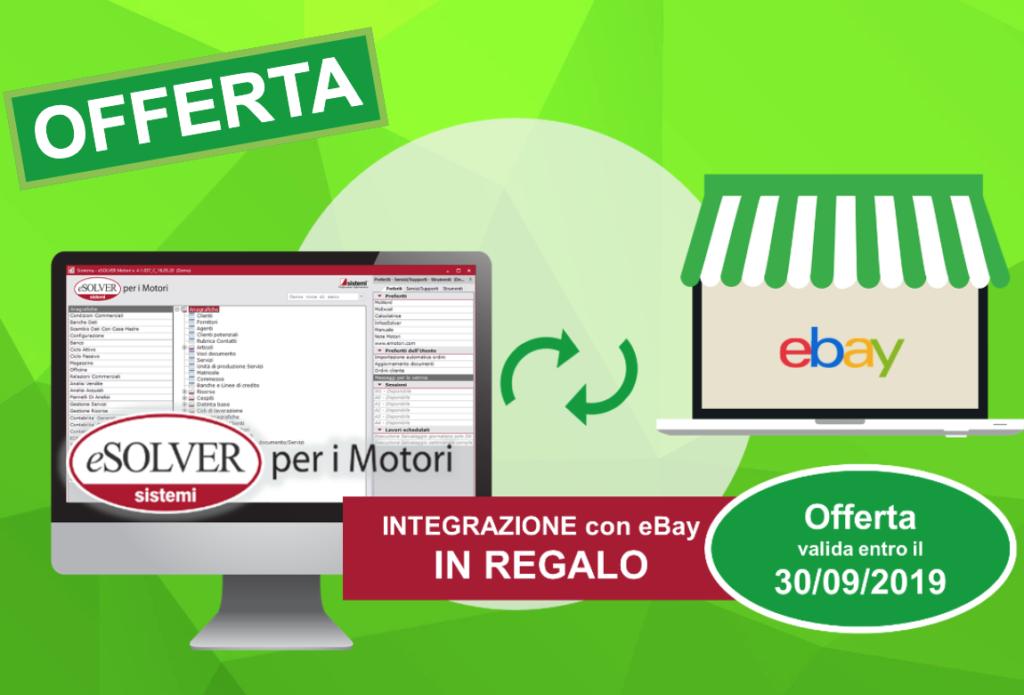 Integrazione marketplace eBay