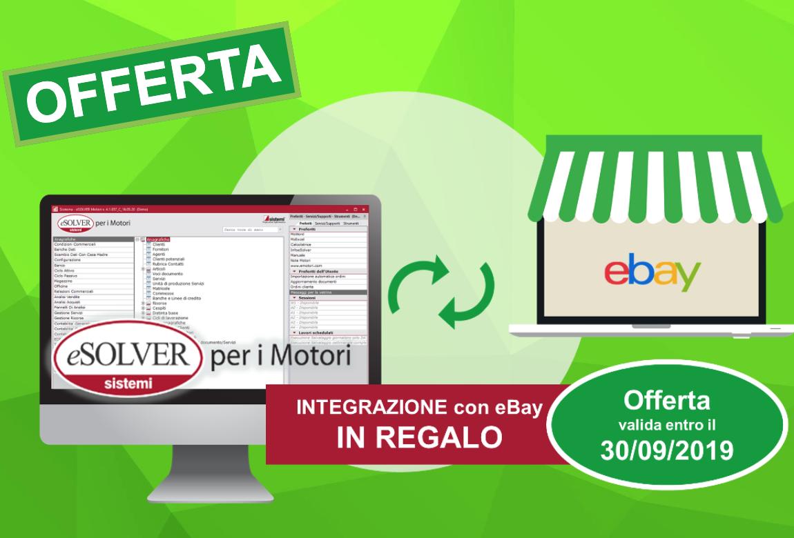 Integrazione marketplace eBay: il nuovo modulo di eSOLVER per i Motori